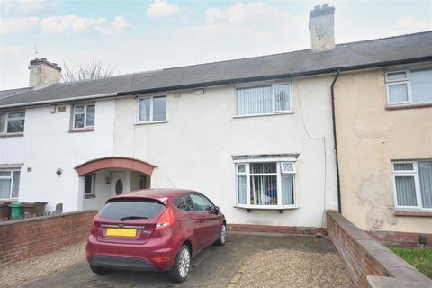 3 bedroom terraced house for sale - Stockhill Lane, Stockhill, Nottingham