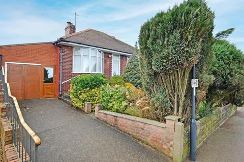 2 bedroom detached bungalow for sale - Long Lane, Worrall, Sheffield