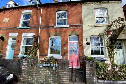 3 bedroom terraced house for sale - Davenport Terrace, Hinckley