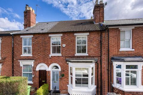 3 bedroom terraced house for sale - 14, Rupert Street, Chapel Ash, Wolverhampton, WV3