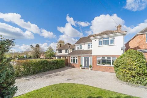 5 bedroom detached house for sale - 116, Woodthorne Road South, Tettenhall, Wolverhampton, WV6