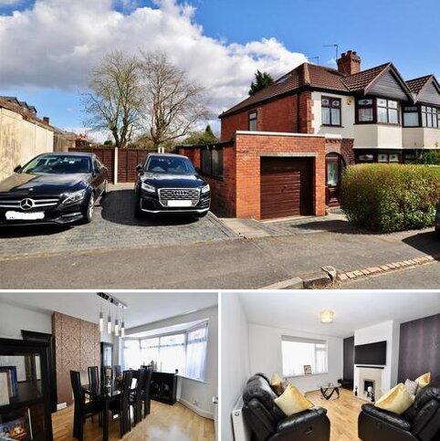 3 bedroom semi-detached house for sale - Woodgreen Road, Oldbury