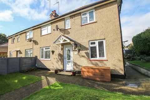 3 bedroom semi-detached house for sale - The Walk, Hertford