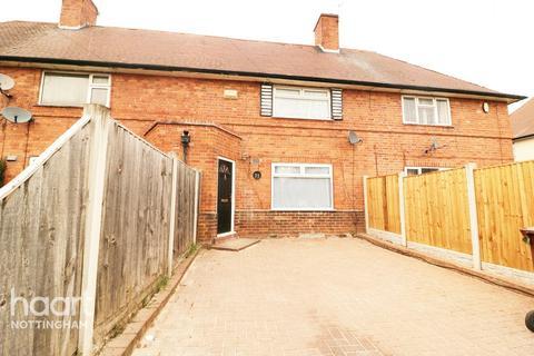 3 bedroom terraced house for sale - Sherborne Road, Aspley