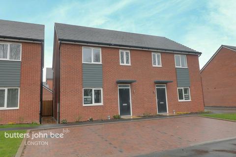 3 bedroom semi-detached house for sale - Ridge Lane, Staffordshire