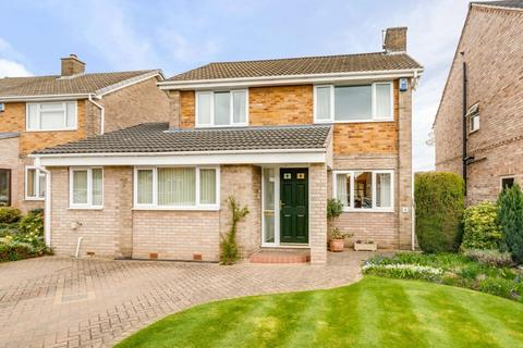 3 bedroom detached house for sale - Chevril Court, Wickersley