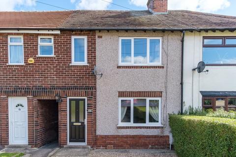 2 bedroom terraced house for sale - Brushfield Grove, Frecheville