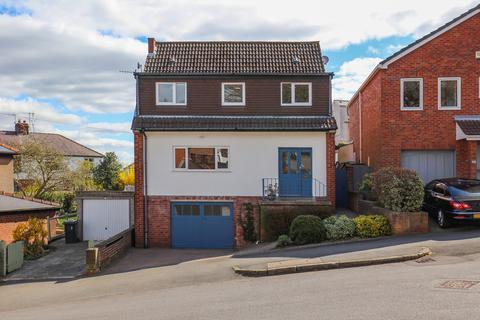 4 bedroom detached house for sale - Falkland Road, High Storrs