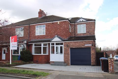 3 bedroom semi-detached house for sale - Hayfield Road, Bredbury