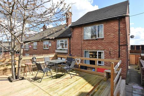 2 bedroom terraced house for sale - St. James Drive, Horsforth, Leeds