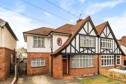 4 bedroom semi-detached house for sale - Church Road, Worcester Park