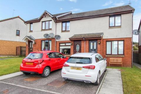 2 bedroom end of terrace house for sale - Waverley Crescent, Livingston