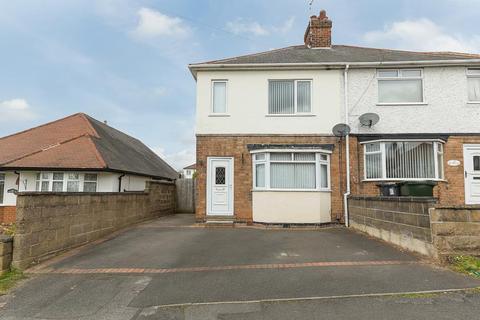 3 bedroom semi-detached house for sale - Cromford Avenue, Carlton, Nottingham