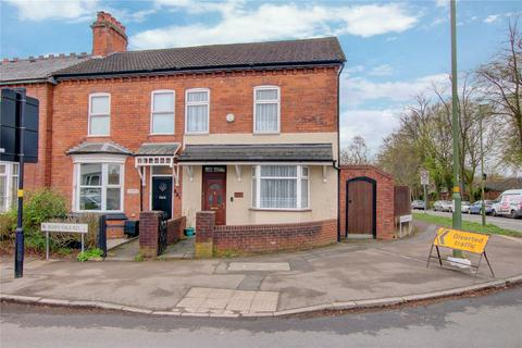 3 bedroom end of terrace house for sale - Mary Vale Road, Bournville, Birmingham, B30