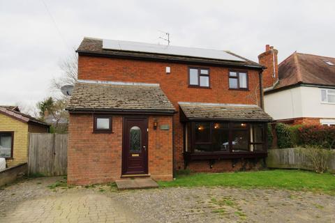 3 bedroom detached house for sale - Hartwell Road, Ashton, Northampton NN7 2JR