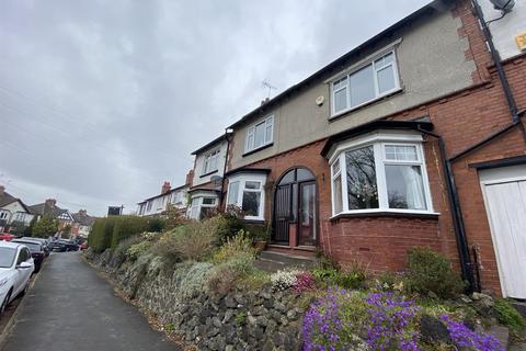 3 bedroom terraced house for sale - Vicarage Road, Harborne, Birmingham, B17 0SP