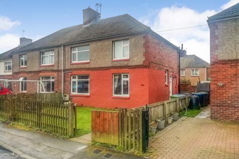 4 bedroom house for sale - Coleridge Road, Chilton, Ferryhill, Durham, DL17 0HS