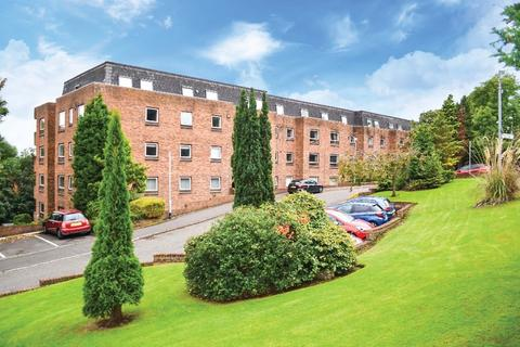 1 bedroom flat for sale - Camphill Avenue , Flat 19 , Langside , Glasgow, G41 3AS