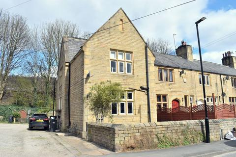 2 bedroom terraced house for sale - St Stephens Street, Copley Village , Halifax HX3