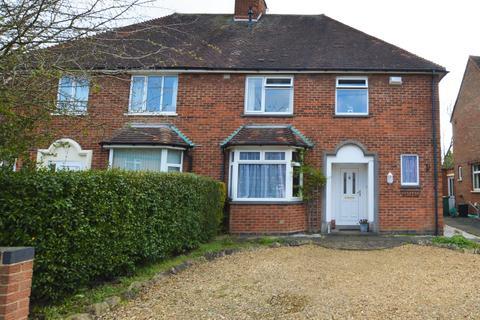3 bedroom semi-detached house for sale - South Avenue , Wigston, LE182ES