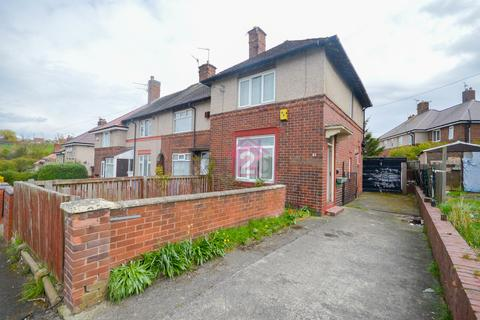 2 bedroom end of terrace house for sale - Hallyburton Road, Sheffield, S2
