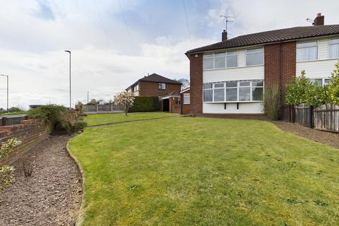 3 bedroom semi-detached house for sale - East Bawtry Road, Rotherham