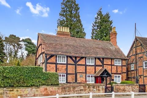 3 bedroom detached house for sale - Birmingham Road, Allesley Village, Coventry