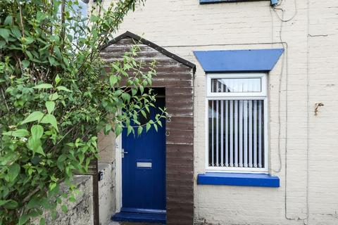 2 bedroom end of terrace house to rent - Speedwell Place, Worksop