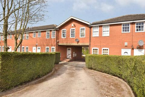 2 bedroom apartment for sale - 6 Hallgate Court, Nursery Lane, Alwoodley, Leeds