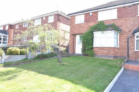 3 bedroom semi-detached house for sale - Parkside Road, Handsworth Wood, Birmingham