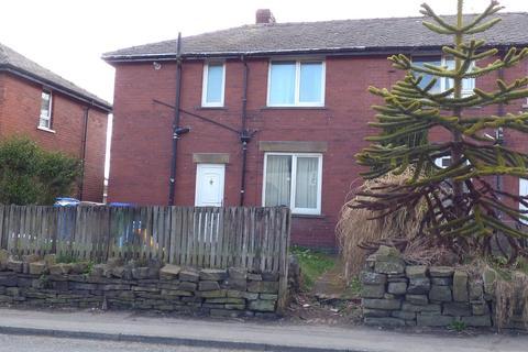3 bedroom semi-detached house for sale - Birch Road, Wardle, Rochdale, OL12