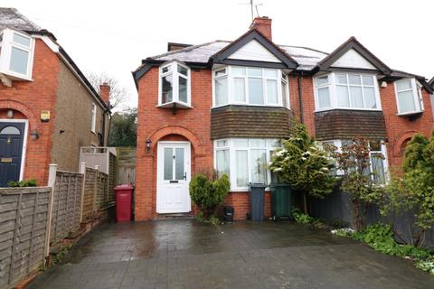 3 bedroom semi-detached house to rent - Argyle Road, Reading