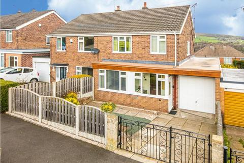 3 bedroom semi-detached house for sale - Hillcrest Road, Deepcar, S36 2QL