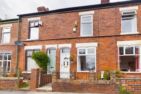 2 bedroom terraced house for sale - Dona Street, Offerton, Stockport, SK1