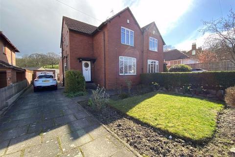 3 bedroom semi-detached house to rent - Hopton Lane, Mirfield, WF14