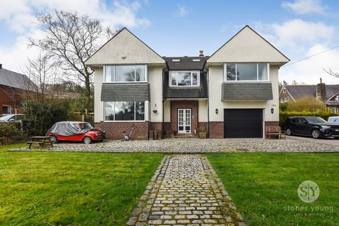 5 bedroom detached house for sale - Knowsley Road, Wilpshire, Blackburn, BB1