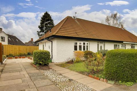 2 bedroom semi-detached bungalow for sale - Harby Drive, Wollaton Park, Nottinghamshire, NG8 1AR