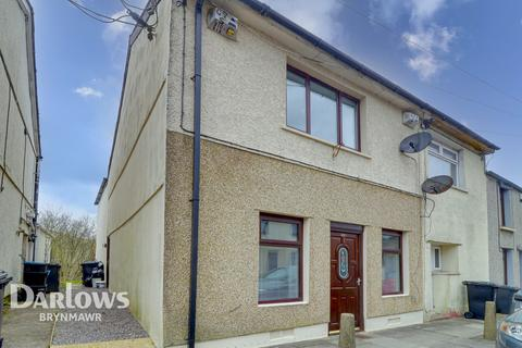 2 bedroom end of terrace house for sale - King Street, Nantyglo