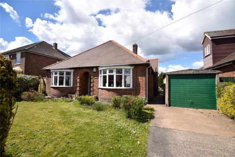 3 bedroom bungalow for sale - Gipsy Green Lane, Wath Upon Dearne, Rotherham, S63
