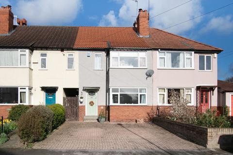 4 bedroom terraced house for sale - St Annes Green, Leeds, LS4