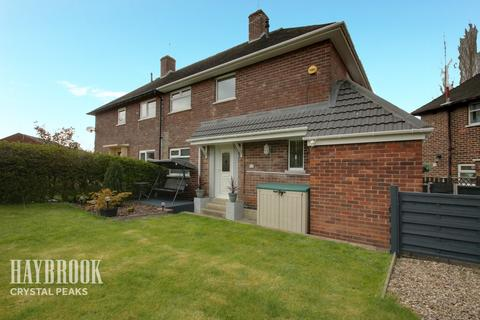 2 bedroom semi-detached house for sale - Smelter Wood Drive, Sheffield