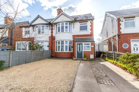 3 bedroom semi-detached house for sale - Ashby Road, Hinckley, Leicestershire, LE10