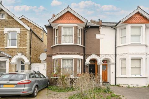 3 bedroom semi-detached house for sale - St Albans Road, Kingston upon Thames KT2