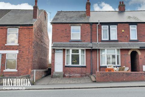 3 bedroom end of terrace house for sale - Chatsworth Road, Chesterfield
