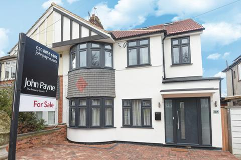 5 bedroom semi-detached house for sale - Broad Walk London SE3