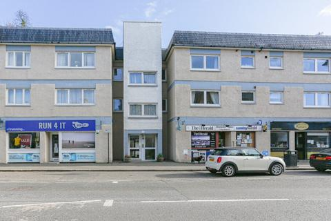 1 bedroom flat for sale - Henderson Street, Bridge of Allan, FK9
