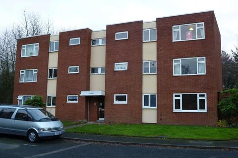 2 bedroom flat to rent - Tanhouse Farm Road, Solihull, West Midlands