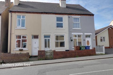 2 bedroom terraced house for sale - Belt Road, Cannock