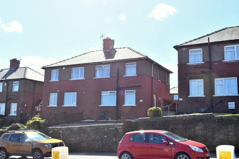 2 bedroom semi-detached house for sale - Moor End Road , Halifax HX2