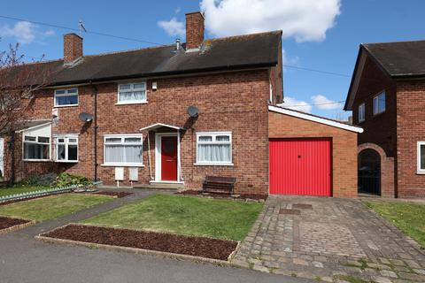 3 bedroom end of terrace house for sale - Toppham Drive, Lowedges, Sheffield